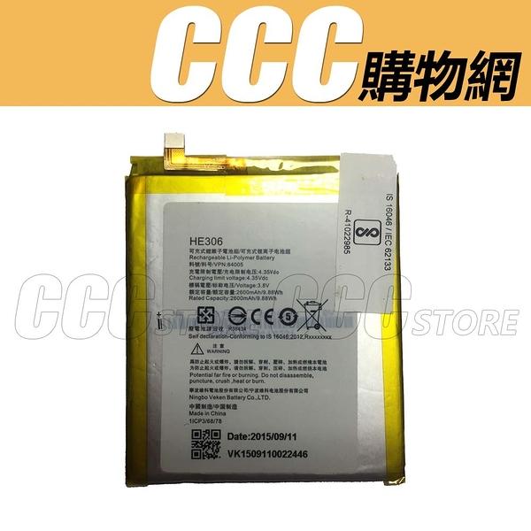 鴻海 富可視 M680 電池 InFocus M535 HE306 內置電池 內建電池 DIY 維修 零件