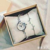 手錶 學生韓版簡約時尚潮流小巧手鏈式可愛百搭chic女錶 df1159【極致男人】