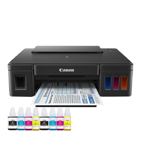【搭GI-790原廠墨水四色二組】Canon PIXMA G1010 原廠大供墨印表機 保固二年 登錄送禮卷