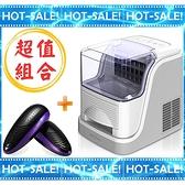 《搭贈市價千元烘鞋機!!》ARTISAN ICM1588 透明水箱+抽屜式儲冰盒 快速製冰機 (2.5公升)