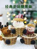 聖誕節 聖誕節創意討糖簍子收銀台桌面收納簍兒童糖果禮物水果籃裝飾用品 聖誕歡樂購免運