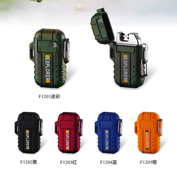 打火機 創意個性電子USB充電防風防水打火機 迷彩電弧戶外點火器 點煙器