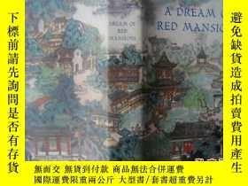二手書博民逛書店A罕見Dream Of Red Mansions 紅樓夢英文版