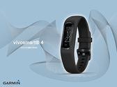 【時間道】GARMIN-預購-vivosmart 4 腕式心率智慧手環-曜岩黑(010-01995-40/43)免運費