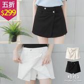 【五折價$299】糖罐子前片造型下抽鬚素面褲裙→預購【KK6062】