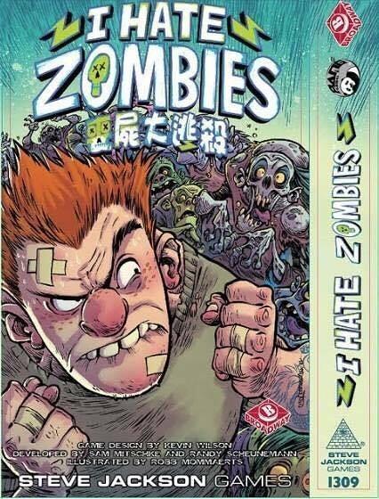 『高雄龐奇桌遊』 喪屍大逃殺 I HATE ZOMBIES 繁體中文版 正版桌上遊戲專賣店