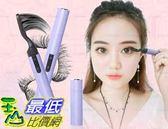 [106玉山最低比價網] 睫毛電捲器 燙睫毛 睫毛夾 紫黑色 (58384_D2C)