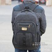 雙肩包男女戶外旅行50升登山包旅游行李包書包加厚帆布大背包 Gg2486『東京衣社』