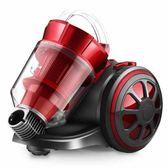 奧克斯吸塵器家用靜音手持除螨小型迷你大功率強力無耗材吸塵機 JD 一件免運