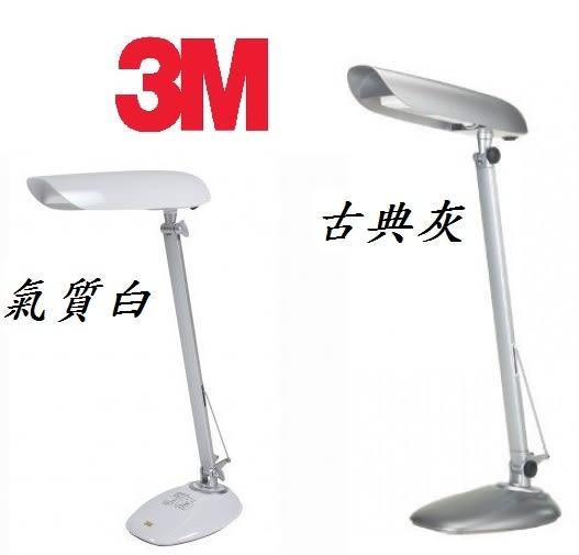 3M 58度博視燈 GL6000 氣質白 座夾兩用 ~~古典灰, 桌夾兩用←此商品無法寄超取~請選宅配←