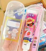 面包超人寶寶兒童旅行裝乳牙牙刷牙膏套裝 帶盒 強勢回歸 降價三天