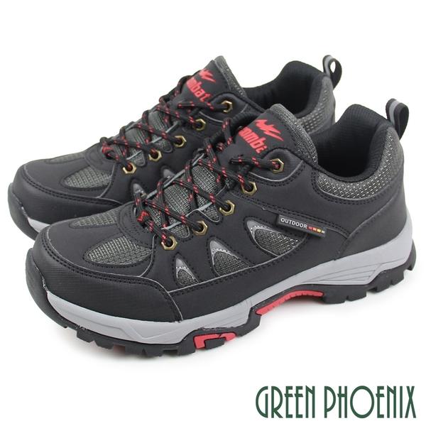 N-10598 男款休閒鞋 反光拼接透氣防潑水網布休閒登山鞋/運動鞋【GREEN PHOENIX】