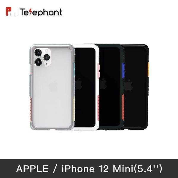 【實體店面】Telephant太樂芬 iPhone12 mini NMDer 抗汙防摔邊框手機殼