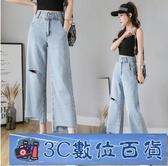 150CM小個子闊腿牛仔寬褲女春夏薄款破洞七分九分矮個子145顯瘦休閒褲 3C數位百貨