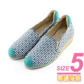5號-超零碼Paidal 條紋點點小鼻厚底休閒鞋-綠