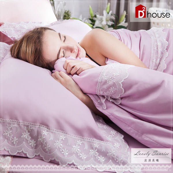 【DD House】精梳棉蕾絲雙人特大四件式床包被套組-浪漫晨曦