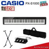 【金聲樂器】卡西歐 CASIO PX-S1000 數位鋼琴 單主機+琴袋+三音踏板+X琴架 分期0利率 黑色 PXS1000