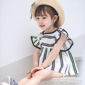 女童上衣 女童短袖條紋襯衫韓版嬰兒荷葉領上衣寶寶純棉T恤打底寬鬆娃娃衫 綠光森林