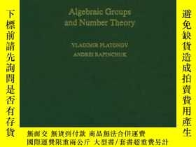 二手書博民逛書店Algebraic罕見Groups And Number Theory, Volume 139Y256260