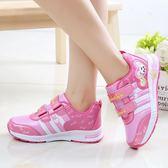 兒童鞋單鞋女童運動鞋網面休閒鞋 中大童女童跑步鞋旅游鞋子 防滑   薔薇時尚