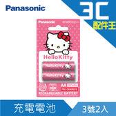 Panasonic eneloop Hello Kitty 充電電池3 號2 入亞洲限定