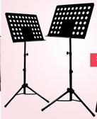 譜架 折疊升降吉他譜架小提琴二胡古箏琴樂譜架譜臺小譜架送譜包