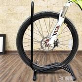 插入式停車架單車L型展示架自行車維修架山地車支撐架放車架腳撐 3CHM