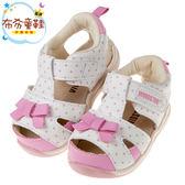 《布布童鞋》活潑寶寶白粉繽紛點點蝴蝶結護趾涼鞋(13~16.5公分) [ O8B604G ]