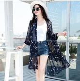 防曬衣女2020夏季新款中長款大碼百搭防曬服薄款雪紡外套沙灘開衫 滿天星