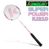 KAWASAKI KJ210 鐵炭一體成型羽球拍 (粉紅)