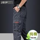 潮流長褲 JEEP吉普工裝褲男寬鬆直筒春夏薄款大碼戶外多口袋純棉休閒褲2021