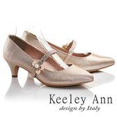 ~2017 春夏~Keeley Ann 唯美新娘珍珠花小碎鑽可拆式腳背帶真皮軟墊中跟鞋粉金
