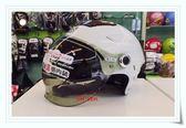 GP-5半罩安全帽,020/白