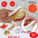 日本創和 SOWA 蔬果去皮菜瓜布(1入) / 蔬菜洗皮綿