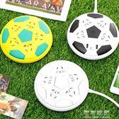 創意圓形usb插座面板多孔宿舍家用可愛排插學生神器個性拖插線板  可可鞋櫃