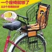 可普自行車兒童座椅電動車電瓶山地車寶寶後置安全坐椅日本SG認證 IGO