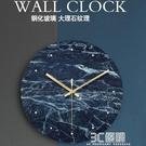 大理石紋掛鐘客廳鐘錶家用時鐘個性創意時尚現代簡約大氣藝術輕奢HM 3C優購