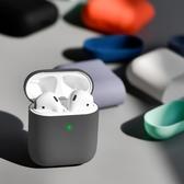 airPods保護套耳機蘋果液態硅膠無線藍芽盒AirPods2超薄防塵貼airpod貼紙潮殼充電盒子 小明同學
