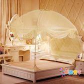 蚊帳 蚊帳1.5m床2米u形防摔1.8m床支架雙人家用免安裝學生宿舍5T 多款可選