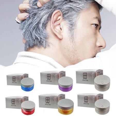 日本 Silver Ash 野爺灰髮蠟 乃奶灰髮泥 100g 灰色髮蠟 變色髮蠟 奶奶灰 髮泥 免染髮髮臘 絕銀髮蠟