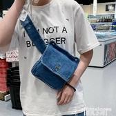 牛仔包小包包女2020新款潮韓版個性牛仔布胸包ins時尚休閒斜背包女腰包 新年禮物