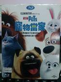 影音專賣店-Q29-061-正版BD【寵物當家】-附外紙盒