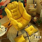 懶人沙發單人沙發椅學生宿舍電腦椅現代簡約靠背躺椅