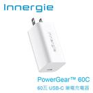 Innergie PowerGear 60C 60瓦 USB-C 筆電充電器