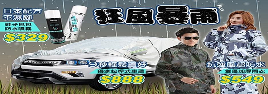 dodo_shoping-imagebillboard-6c32xf4x0938x0330-m.jpg