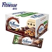 【NESTLE雀巢】纖怡巧克力穀物棒16入/盒