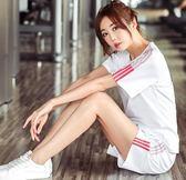 大碼寬鬆純棉休閒運動套裝女夏季韓版瑜伽服短袖短褲兩件套潮
