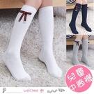 女童蝴蝶結裝飾中筒襪 精梳棉抗起球直筒襪