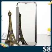 三星 Galaxy S8 半透鏡面保護套 防刮側翻皮套 免翻蓋接聽 原裝同款 超薄簡約 手機套 手機殼
