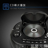 CD機 磁帶CD一體播放機錄音機可放光碟多功能學生復讀機磁帶機英語學習光盤播放